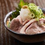 京ホルモン 蔵 -