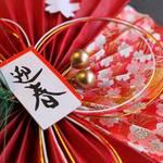 中国酒房 興慶 - syougatu