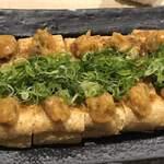 日本酒・和食処 神田 木花 - 栃尾揚げの炭火焼き