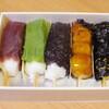 江口だんご - 料理写真:5色団子