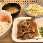 松屋 - 豚焼肉定食