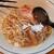 コッチネッラ - 料理写真:ジュレで味変後
