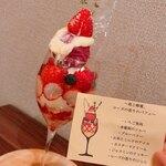 ごはん家 cafe みやび - 料理写真: