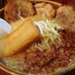馬琴 - (九州麦味噌)味噌漬け炙りチャーシュー麺 1000円