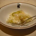 インデアンカレー - キャベツのピクルス