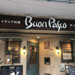 イタリア料理 ボンパスト -