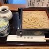 蕎麦遊膳 花吉辰 - 料理写真:柚子切り