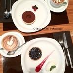 グッチ・カフェ -
