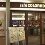 カフェ コロラド - カフェコロラドJR福井駅構内にあります。