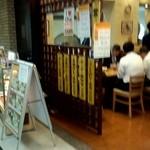 インド定食 ターリー屋 - ターリー屋 店舗外観