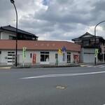 上村食堂 -