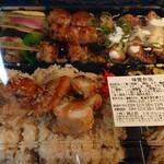 鶏太郎 - 味覚弁当