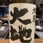 Saketosakanafuji -