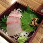 魚嵐土 -