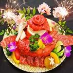 神戸牛 焼肉 利休 - 肉ケーキ