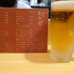 122057748 - 生ビール