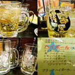 串屋横丁 - ハイボール(大)590円