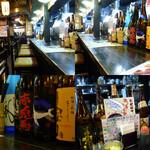 串屋横丁 - 居心地の良いカウンター