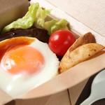 マジックボックス オープンカフェMA-BO - ロコモコ丼