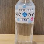 麺屋 かわはら - 水はペットボトルで提供