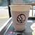 大江ノ郷ヴィレッジ - ドリンク写真:本日のコーヒー グァテマラ