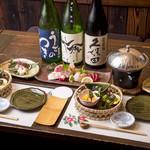 炭火と魚 楽空 - 料理写真:料理集合体