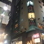 肉と和SAKEの個室居酒屋 ばく  - 肉と和SAKEの個室居酒屋 ばく 五反田店(東京都品川区西五反田)外観