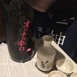 肉と和SAKEの個室居酒屋 ばく  - 肉と和SAKEの個室居酒屋 ばく 五反田店(東京都品川区西五反田)オンナの辛口 980円