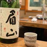 名西酒蔵 三軒茶屋店 -