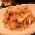 中国家庭料理 ニイハオ - よだれ鶏