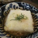 舟蔵の里 - ジーマミー豆腐はトロトロ♪