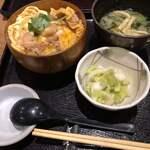 鳥元 - 伊達鶏と奥久慈卵の親子丼 ハーフ