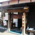 白笹うどん 多奈加 - 入り口です