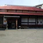 白笹うどん 多奈加 - お店全景です