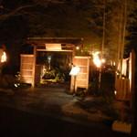 明月記 - 入口 夜