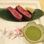 トゥ・ラ・ジョア - 熊本赤牛の木の芽風味