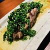 南方中華料理 南三 - 料理写真:羊のニラミントソース