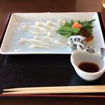 和の湯 - 料理写真: