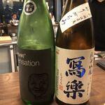 日本酒バル のまえ - 笑四季Sensation、冩楽おりがらみ