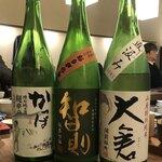 日本酒バル のまえ - 米鶴かっぱ、智則、大倉
