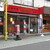 光龍 - お店