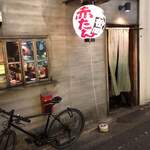 Akatan - お店外観♪
