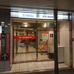 122112959 - 駅地下からの百貨店地下へのアプローチ
