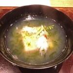 Amenimomakezu - ずわい蟹真丈あおさ仕立て