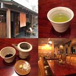 そばきり典座 - 千歳烏山駅からすぐの場所にあります。