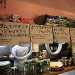 シバカリーワラ - シバカリーワラ(東京都世田谷区太子堂)店内