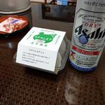 玉手商店 - ラヂウム卵~☆
