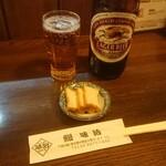 味治 - ビール(中びんキリン)