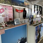 鋸山ロープウェー株式会社 山頂展望食堂 - アイスの受け渡し口