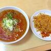 Toukou - 料理写真:四川風担々麺&ミ半四川チャーハン 1050円